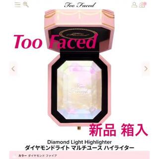 Too Faced - ◆新品◆トゥーフェイスド Too Faced ダイヤモンドライト ハイライター