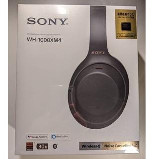 SONY - 新品未使用 Sony WH-1000XM4