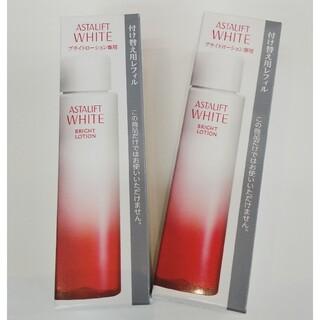 ASTALIFT - アスタリフト ホワイトブライトローションレフィル 130ml×2本 美白化粧水