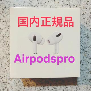 Apple - 新品未開封 国内正規品 Airpods pro