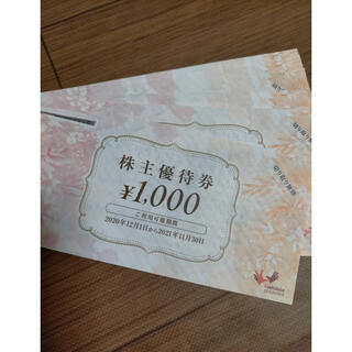 コシダカ まねきねこ 株主優待 15000円分(その他)