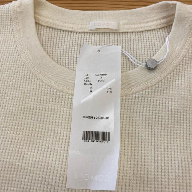 COMOLI(コモリ)の2020aw comoli ワッフルサーマル 白 新品未使用品  サイズ3   メンズのトップス(ニット/セーター)の商品写真