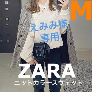 ZARA - 新品未着用【ZARA】ザラ ニットカラースウェットシャツ 襟つきスウェット