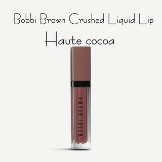 BOBBI BROWN - ボビイブラウン オートココア