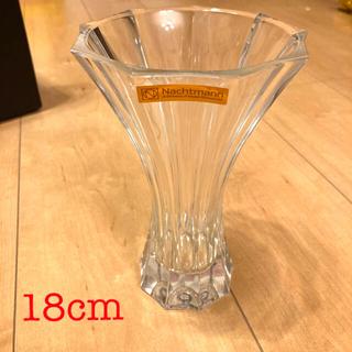 ナハトマン(Nachtmann)のNachtmann 18cm 花瓶 (花瓶)
