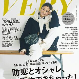 VERY2021年2月号最新号(ファッション)