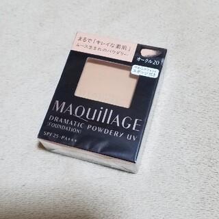 MAQuillAGE - マキアージュ  ドラマティックパウダリーUV