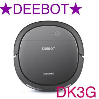 iRobot - エコバックス DK3G 床用ロボット掃除機 DEEBOT OZMO Slim10