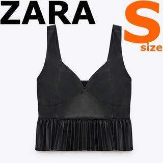 ZARA - 【ZARA】ザラ フェイクレザービスチェ フェイクレザーキャミソール