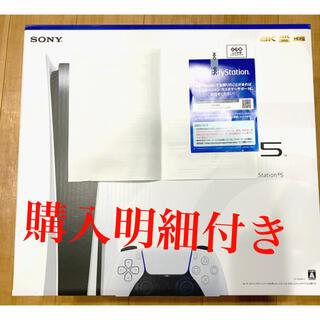 プレイステーション(PlayStation)のps5 本体 PlayStation 5(家庭用ゲーム機本体)