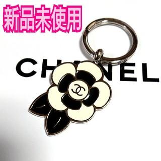 CHANEL - 新品未使用☆CHANEL カメリア キーホルダー/キーリング