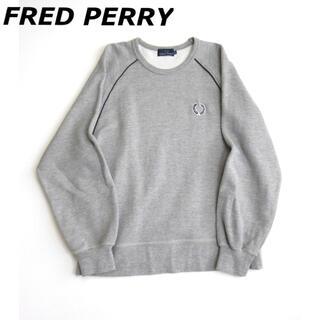 フレッドペリー(FRED PERRY)の【SALE】 FRED PERRY スウェット シャツ フレッドペリー グレー(スウェット)