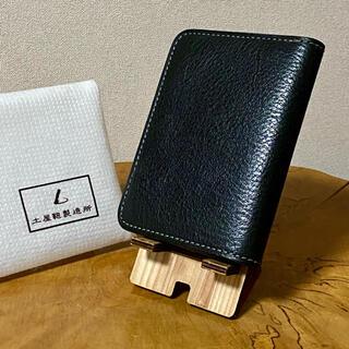 ツチヤカバンセイゾウジョ(土屋鞄製造所)の土屋鞄 ウルバーノ ジャケットパース ブラック 二つ折り財布 財布 レザー(折り財布)