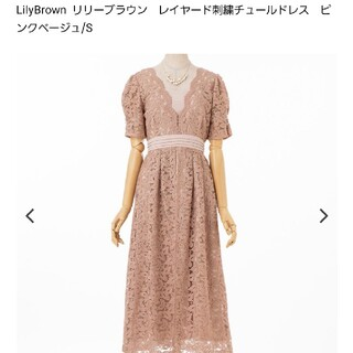 Lily Brown - 【新品】レイヤード刺繍ワンピース