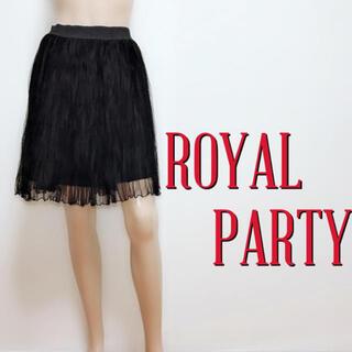 ロイヤルパーティー(ROYAL PARTY)のおしゃれ着♪ロイヤルパーティー チュールプリーツスカート♡ザラ ジルスチュアート(ひざ丈スカート)