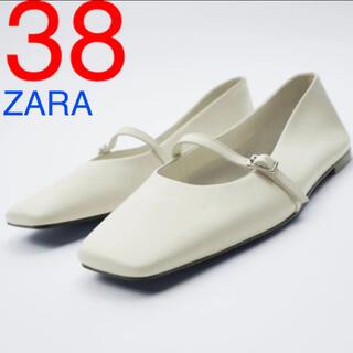ザラ(ZARA)のZARA ザラ スクエアトゥレザーバレリーナシューズ 38 ホワイト 24.5(バレエシューズ)