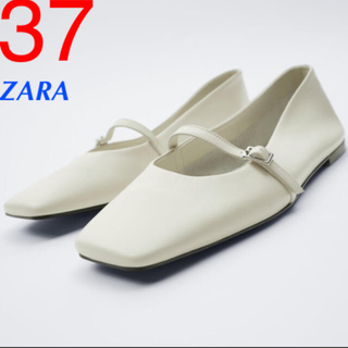 ザラ(ZARA)のZARA ザラ スクエアトゥレザーバレリーナシューズ 37 ホワイト 24cm(バレエシューズ)