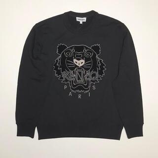 KENZO - KENZO ケンゾー スウェット トレーナー ロゴ ニット コットン タイガー