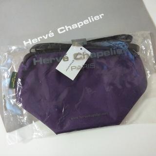 Herve Chapelier - 【新品】エルベシャプリエ ショルダーバッグ ポシェット 2885N パープル