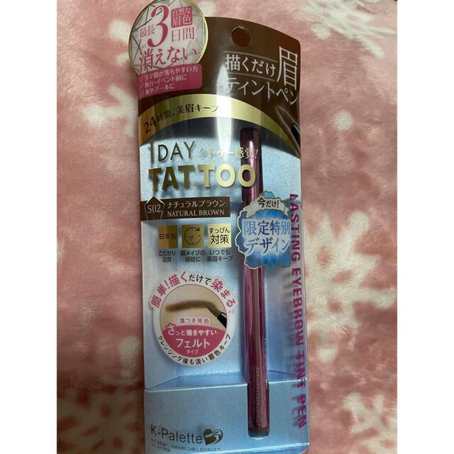 K-Palette(ケーパレット)のK-パレットラスティングアイブロウティントペンS02ナチュラルブラウン コスメ/美容のベースメイク/化粧品(アイブロウペンシル)の商品写真