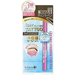 K-Palette - K-パレットラスティングアイブロウティントペンS02ナチュラルブラウン