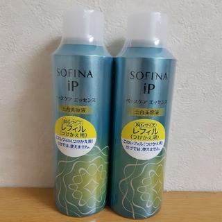 ソフィーナ(SOFINA)の2本 SOFINA iP ベースケア エッセンス 180g(美容液)
