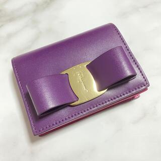 Ferragamo - Ferragamo Wallet
