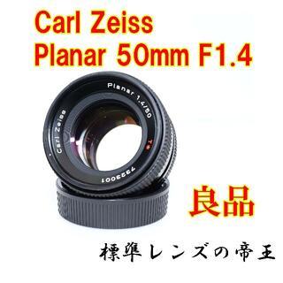キョウセラ(京セラ)の【単焦点】CONTAX Carl Zeiss Planar 50mm F1.4(レンズ(単焦点))