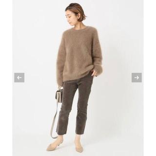DEUXIEME CLASSE - 新品 タグ付き☆Deuxieme Classe Fluffy Sweater