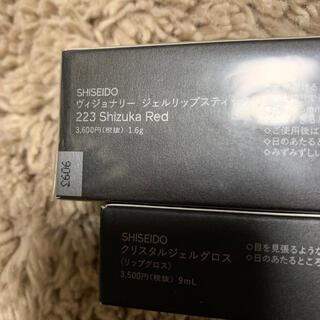 SHISEIDO (資生堂) - 資生堂 新品リップとグロスのセット格安💕
