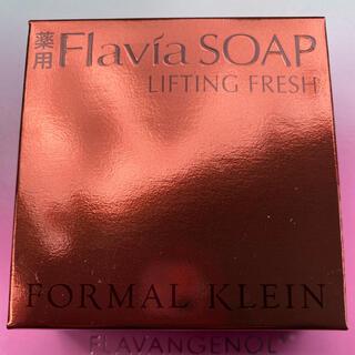 フラバンジェノール 薬用フラビアソープ 洗顔石鹸 朝用(洗顔料)