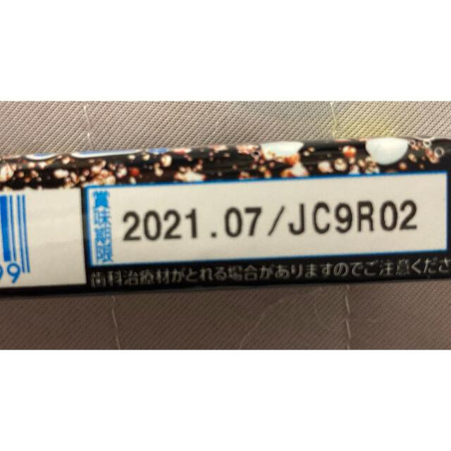 森永製菓(モリナガセイカ)のしゅわラムネ ハイチュウ(コーラ)14個セット 食品/飲料/酒の食品(菓子/デザート)の商品写真
