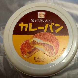 カルディ(KALDI)のカルディ カレーパンになるペースト6コ(その他)