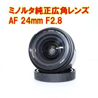 コニカミノルタ(KONICA MINOLTA)の【単焦点】ミノルタ AF 24mm F2.8(レンズ(単焦点))