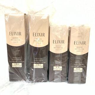 ELIXIR - エリクシールアドバンスド とてもしっとり 化粧水 乳液 資生堂 TⅢ