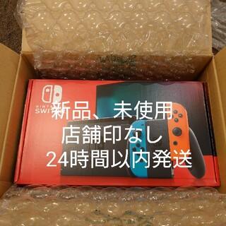ニンテンドースイッチ(Nintendo Switch)の任天堂 (新モデル)Nintendo Switch 本体 2台 (家庭用ゲーム機本体)