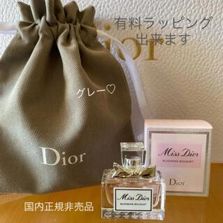 Dior - 国内正規品 ミスディオール ブルーミングブーケ ミニ香水 ミニ巾着