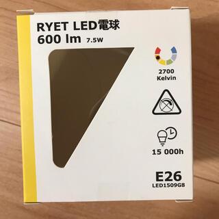 イケア(IKEA)のIKEA イケア RYET LED電球 600 Im 7.5w 新品未使用(蛍光灯/電球)
