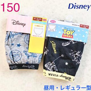 Disney - 150サニタリーショーツディズニー生理用ショーツ新品2枚セット