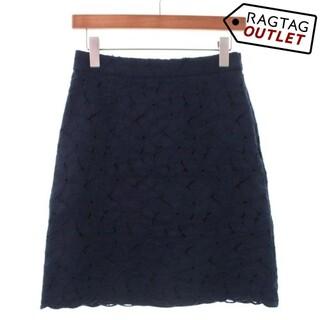 ダブルスタンダードクロージング(DOUBLE STANDARD CLOTHING)のDOUBLE STANDARD CLO ひざ丈スカート レディース(ひざ丈スカート)