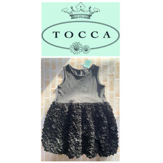 トッカ(TOCCA)の未使用タグ付き TOCCA  フラワーボンボンワンピース 黒 女児 130(ワンピース)