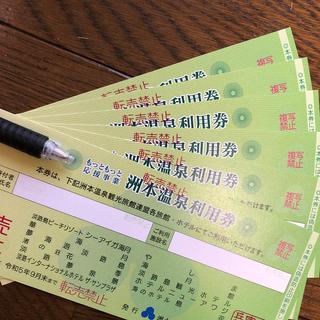 洲本温泉利用券 6万円分(宿泊券)