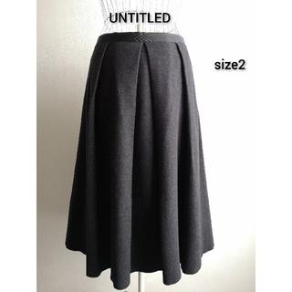 UNTITLED - 美品 UNTITLED ウールボリューミィスカート