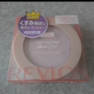 REVLON - レブロン スキンライト プレストパウダー