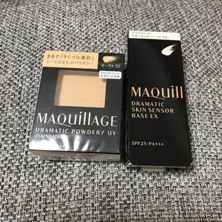 MAQuillAGE - マキアージュ ファンデーション&下地