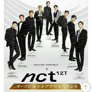 NCT アクリルスタンド マーク