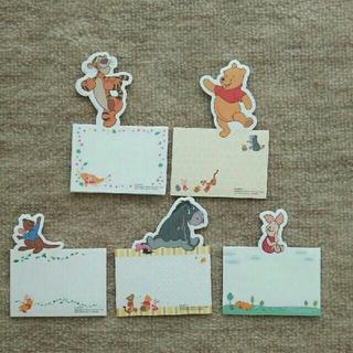 クマノプーサン(くまのプーさん)のディズニー プーさん バラメモ 35枚 (キャラクターグッズ)