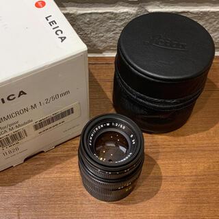 LEICA - LEICA ライカ Summicron ズミクロン 50mmF2 第4世代 6枚