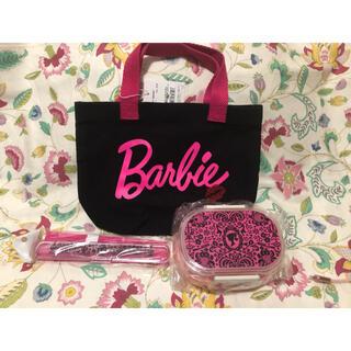 バービー(Barbie)のBarbie バービー お弁当箱&お箸&バッグ セット(弁当用品)