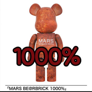 メディコムトイ(MEDICOM TOY)のMARS BE@RBRICK 1000%  (その他)